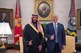 ترامب لمحمد بن سلمان : انتم اثرياء نريد مليارات الدولارات