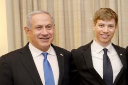 نجل نتنياهو يتدخل في الازمة الأمريكية ويهاجم النازيين الجدد