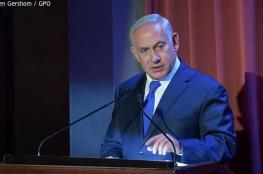 وزارة الخارجية : تصريحات نتنياهو دليل عجز المجتمع الدولي