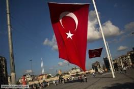 تركيا تدعم أيتام قطاع غزة قبيل رمضان