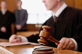 انتهاء العطلة القضائية والمحاكم تعود لعملها كالمعتاد