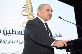 اشتيه يدعو العرب والمسلمين الى الاستثمار في الأسواق الفلسطينية