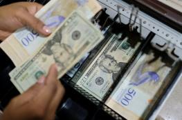الدولار في أدنى مستوى أمام الشيكل منذ 3 اسابيع