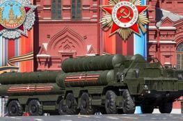 """موسكو :تركيا ستحصل على منظومة """"S-400"""""""