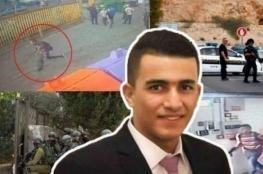 محكمة إسرائيلية تقرر وقف العمل على هدم منزل الشاب نعالوة