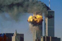 واشنطن :مسؤول سعودي متورط بهجمات 11 سبتمبر