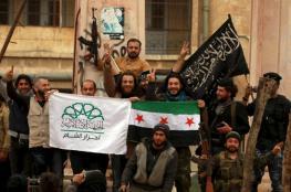"""أميركا تحذر : سيطرة جبهة النصرة على """"ادلب """" ستجلب عواقب وخيمة"""