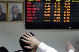 انخفاض طفيف على مؤشر بورصة فلسطين بنسبة 0.02%