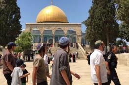 نحو 50 مستوطناً اقتحموا المسجد الأقصى المبارك صباح اليوم