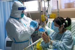 الصين تعلن عودة فيروس كورونا الى بعض المتعافين منه سابقاً