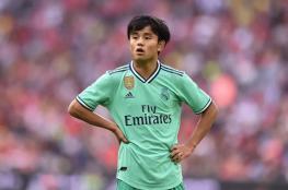 ميسي اليابان يرحل عن ريال مدريد