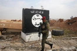 """التلفزيون العراقي يعلن القضاء على """"داعش """" في الموصل"""