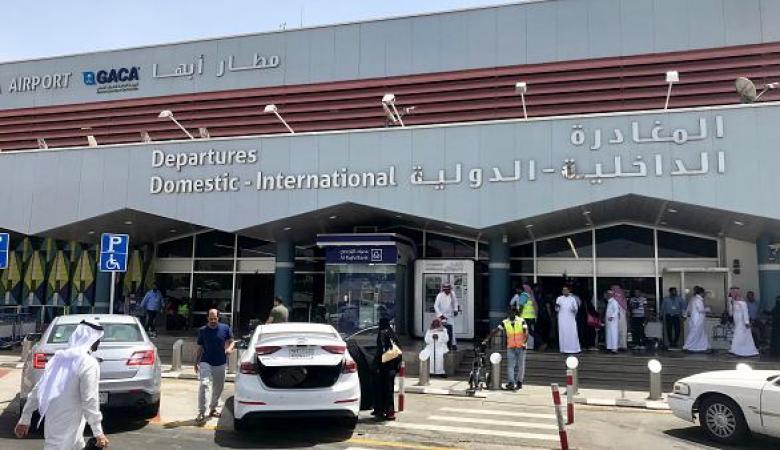 هجمات بطائرات مسيرة على مطار أبها السعودي