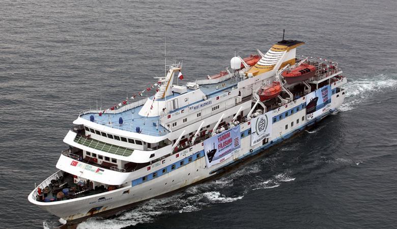 """تركيا : الجنائية الدولية ستفتح ملف ضحايا سفينة """"مرمرة """""""