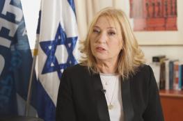 ليفني تدعو اسرائيل الى عدم ارتكاب اي حماقة مع روسيا