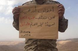 """حزب الله  لـ""""أفيخاي أدرعي"""""""" : نتدرب بجبهة النصرة تمهيداً لاقتحام الجليل"""""""