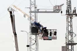 جنين ..فصل التيار الكهربائي عن المدينة خلال عيد الفطر