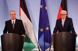 الحمد الله : التعاون الفلسطيني الالماني يصل الى الشراكة من اجل السلام