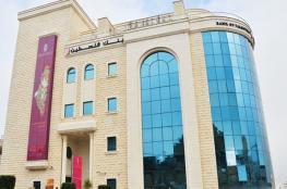 ارباح بنك فلسطين ترتفع بنسبة 22.91 % في العام 2016