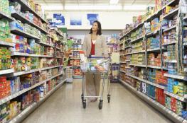 وزارة الاقتصاد تنشر سعر السلع الغذائية الاساسية