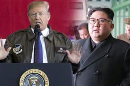 ترامب : كوريا الشمالية تشكل خطراً على العالم المتحضر