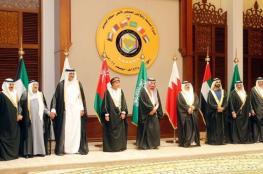 الكويت تعلن موعد القمة الخليجية