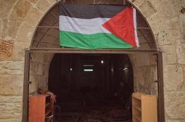 الرئاسة : قرار اغلاق باب الرحمة باطل وغير شرعي
