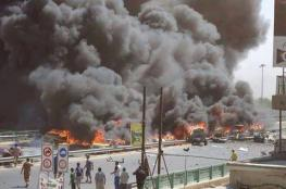 """بغداد : مقتل """" 25 """" عراقي في تفجير انتحاري داخل ملعب كرة قدم"""