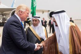 الملك سلمان : زيارة ترامب ستجلب للعالم الاستقرار