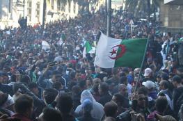 32 شخصاً ترشحوا للانتخابات الرئاسية الجزائرية