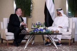 واشنطن تهدد الإمارات بعقوبات قاسية