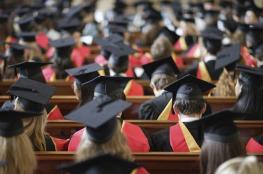 وزارة التربية تعلن توفر منح دراسية في فنزويلا
