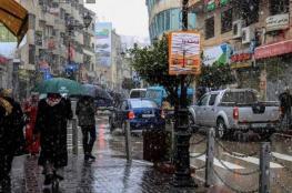 حالة الطقس: أمطار غزيرة وأجواء شديدة البرودة اليوم وغدا
