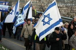الحكومة : قرار الليكود حول الضفة الغربية خطير وفظيع