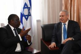 """الاعلان عن انتهاء الازمة بين """"اسرائيل"""" والسنغال"""