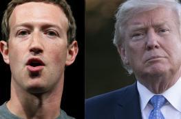 """مؤسس فيسبوك يرد على تهديدات ترامب """"بالاغلاق """""""