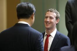 """خطأ في الترجمة.. """"فيسبوك"""" تعتذر عن إهانة الرئيس الصيني"""