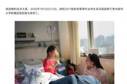 فتاة تموت بسبب سوء التغذية بعدما أنفقت كل ما تملكه على علاج شقيقها