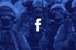 """الاعلام: قانون """"فيسبوك الاسرائيلي """"  محاولة لحجب الحقيقة والتغطية على جرائم الاحتلال"""