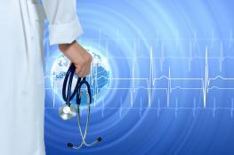 شرط رهيب لمتبرع بتغطية 5 سنوات طب