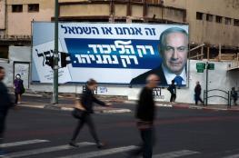 نتنياهو يهدد بالذهاب الى انتخابات اسرائيلية مبكرة