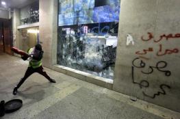 عشرات الإصابات والاعتقالات بمواجهات ليلية في لبنان
