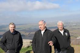 """الحكومة الاسرائيلية تعقدا اجتماعاً خاصاً في """"الجولان """""""