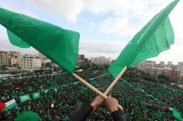 حماس : قرار الاستيطان في الامم المتحدة ..انتصار لفلسطين