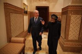 نتنياهو ينهي زيارة رسمية الى سلطنة عمان بناءا على دعوة السلطان