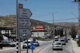 """""""اسرائيل """" تناقش فرض سيادتها على الضفة الغربية"""