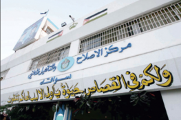بالفيديو: أعمال شغب داخل سجن أردني