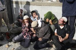 """عائلة يهودية في """"بنما"""" تضخ ملايين الدولارات لدعم الاسيتطان"""