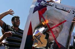 """أول تعليق من حركة """"فتح"""" حول اتفاق البحرين و""""إسرائيل"""""""