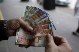 وزارة المالية تعلن صرف رواتب الموظفين العموميين غدا